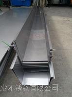 无锡不锈钢天沟定制剪折加工