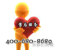 欢迎访问『上海菲斯曼壁挂炉』官方网站各市区售后维修服务电话!