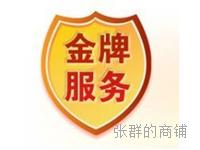 {欢迎访问}-上海长宁区大金空调官方网站上海各站点售后服务!