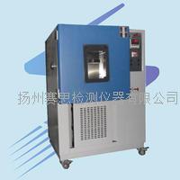 塑料老化试验箱 SMT-401A