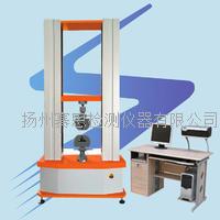 钢丝绳拉力试验机 SMT-5000