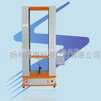 编织带拉力试验机 SMT-5000
