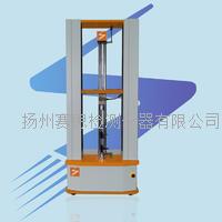 铝型材拉力试验机  SMT-5000