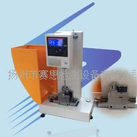 塑料冲击强度试验机/塑料冲击试验机 SMT-3002C