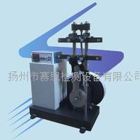 橡胶龟裂疲劳试验机/橡胶疲劳试验机 SMT-4009
