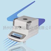 塑料快速水分测定仪 SMT-3005