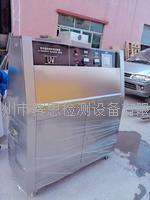 标准紫外线老化试验箱