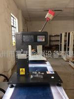简支梁冲击试验机 SMT-3003C