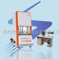 赛思出品橡胶硫化仪 SMT-4001