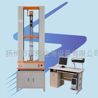 塑料拉力试验机/塑料检测仪器