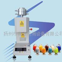 熔体流动速率仪/塑料颗粒流动速率测试仪 SMT-3001
