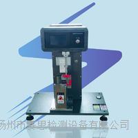 塑料冲击试验机/塑料试验机厂家/塑料冲击试验机型号 SMT-3009