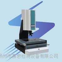 扬州赛思出品/影像仪/半自动影像仪