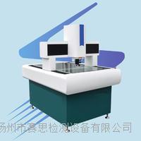 扬州赛思出品/影像仪/龙门式影像仪 VMS7060