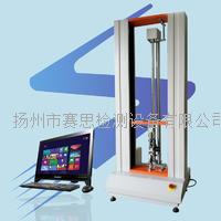 塑料弯曲模量检测仪器/塑料检测仪器