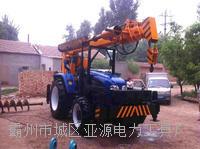 拖拉机改装立杆机拖拉机钻孔机吊车图片