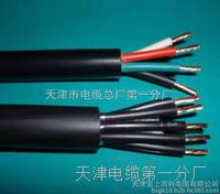 YJV22铠装电力电缆/价格 上海80对MHYV上海80对MHYV大对数矿用电缆