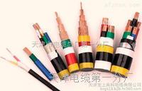 JHS深水电机电缆/价格 KGG电缆价格KGG电缆价格