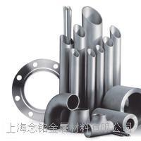 2205双相不锈钢管,S32205双相钢法兰管件,A789/790双相钢管 SAF2205/S32205/1.4460/F60