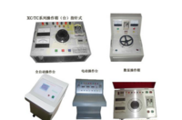 KZX试验变压器控制箱 KZX