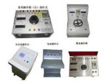 KZT-30试验变压器控制台 KZT-30