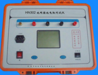 FHDT-10C接地引下线导通测试仪 FHDT-10C接