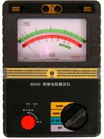 YG系列绝缘电阻测试仪 YG