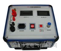 HQ-100A回路电阻测试仪 HQ-100A