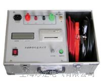 HLDZ-Ⅲ回路电阻测试仪 HLDZ-Ⅲ