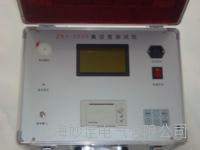 ZKY-2000真空管测试仪 ZKY-2000