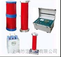 KD-3000变频串联谐振高压试验装置 KD-3000