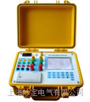 MD3008变压器容量特性测试仪 MD3008
