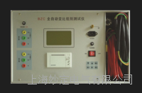 BYKC-2000B型变压器有载分接开关参数测试仪 BYKC-2000B型