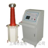 SM2130工频耐压试验仪
