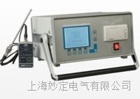 JYR(40D)/JYR(20D)直流电阻测试仪 JYR(40D)/JYR(20D)