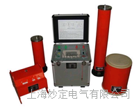 TPXZB串联谐振交流耐压试验装置 TPXZB