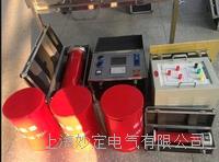 MD-3000串联谐振试验装置 MD-3000