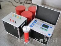 MDCXZ串联谐振试验装置 MDCXZ