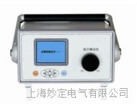 HDFJ-501六氟化硫分解产物分析仪 HDFJ-501