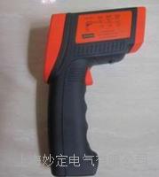 SG2200红外线测温仪 SG2200
