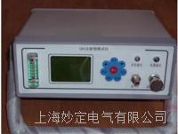 HDSP-502SF6气体纯度检测仪 HDSP-502SF6