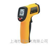 SG300红外测温仪 SG300