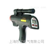 EC-1900红外测温仪 EC-1900