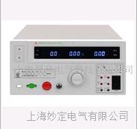 CS2675FX/2675FX-1/2675FX-2/2675WF医用泄漏电流测试仪 CS2675FX/2675FX-1/2675FX-2/2675WF