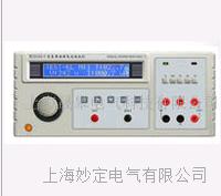 MS2520E医用接地电阻测试仪 MS2520E