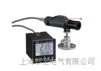 BX-500便携式红外线校准源 BX-500