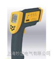 AR892短波红外测温仪 AR892