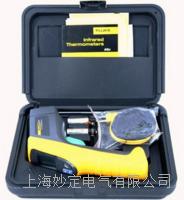 AR872高温型红外测温仪 AR872高温型