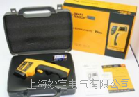 AR862A工业型红外测温仪 AR862A工业型