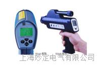 OT862A红外线测温仪 OT862A